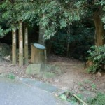 皇彩の森登山口の画像