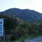 城山登山口手前付近の画像