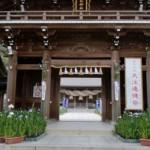 宮地嶽神社本殿前の画像