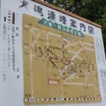 清瀧橋手前の案内板の画像