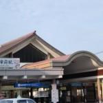西鉄太宰府駅の画像