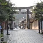 太宰府天満宮の参道の画像