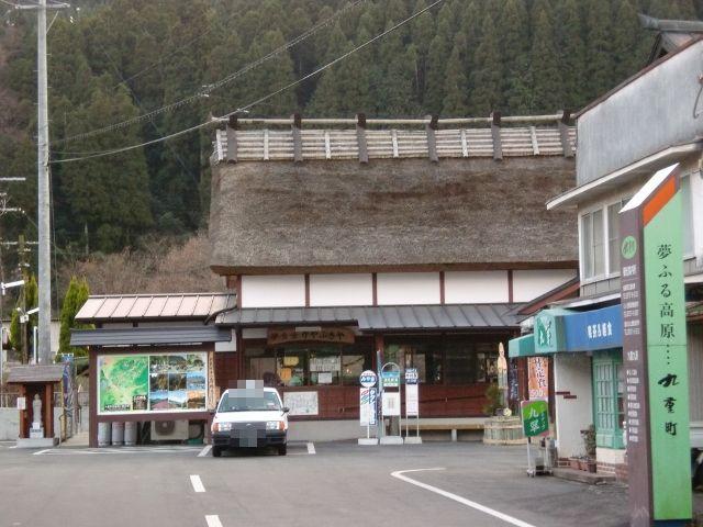 豊後中村駅の画像