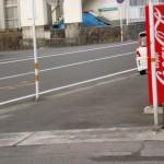 駅前ショップ中村さんの横の画像