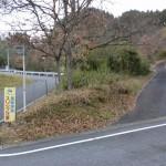 青山住宅横にある九重インターへの近道入口の画像