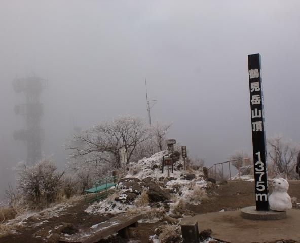 鶴見岳の登山口 旗ノ台・鳥居に由布院からバスでアクセスする方法