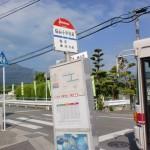 脇山小学校前バス停の画像