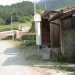 椎原バス停の画像