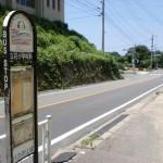 立花小学校前バス停の画像