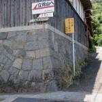梅岳寺の少し先の路地の画像