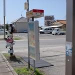 下原バス停の画像