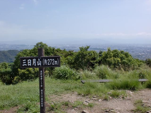三日月山・立石山の登山口 下原にバスでアクセスする方法