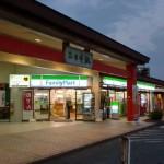 JR二日市駅の画像