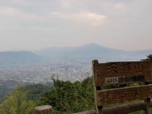 天拝山頂の画像