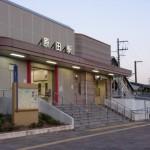 JR原田駅の画像