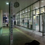 JR博多南駅のコミュニティバスバス停の画像
