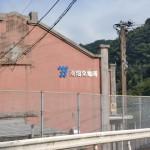 南畑発電所の画像