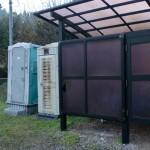 上西山バス停のトイレの画像