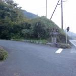 甕冠神社参道入口の画像