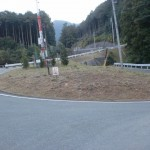 昭和の森公園内の河原谷登山口への入口の画像
