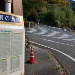 銅の鳥居バス停の画像