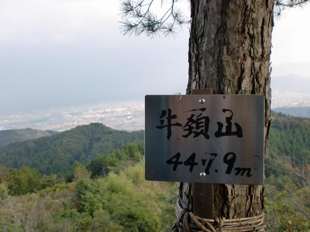 牛頸山頂の画像