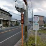 JR筑前山家駅前の県道77号線の画像