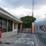 山家郵便局の画像