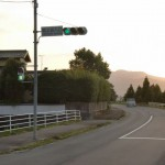 砥上岳入口の信号の画像