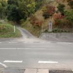砥上岳登山道入口の画像