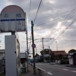 石櫃バス停の画像