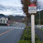上石釜バス停の画像