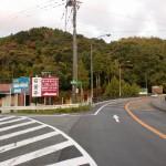 花乱の滝への林道入口の画像