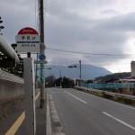 早見口バス停の画像