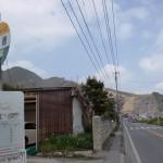 竜徳バス停の画像