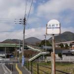 北校下バス停(西鉄バス)の画像