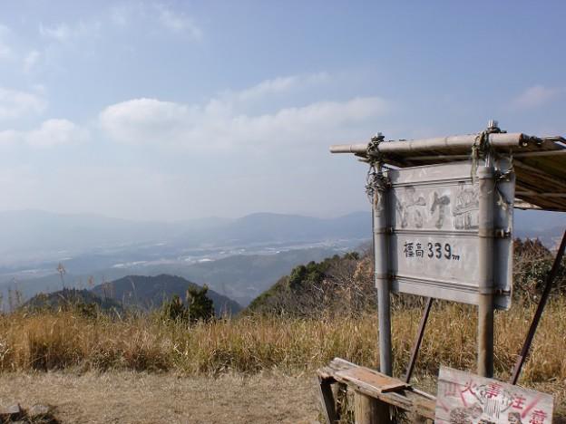 六ヶ岳山頂の画像