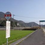 鞍手町コミュニティバス長山バス停の画像