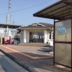 鞍手駅前の画像