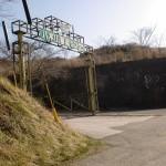 八木山畜産センターの画像