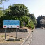八木山高原ユースホステルの画像