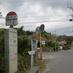普光寺バス停(西鉄バス)の画像
