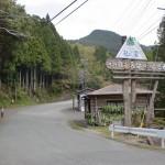 大杣キャンプ場入口(福岡県矢部村)の画像