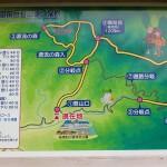 御前岳登山口に設置してある釈迦ヶ岳・御前岳登山ルート図の画像
