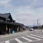JR阿蘇駅の画像