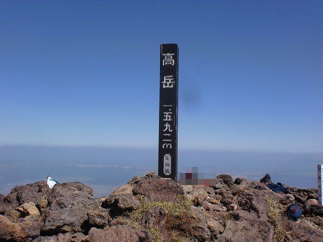 阿蘇中岳の登山口 阿蘇山ロープウェイ駅(やまびこ号を使う)