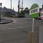 赤池駅前バス停(福智町福祉バス)と平成筑豊鉄道赤池駅の画像