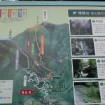 福智山(福岡県福智町)登山ルート図の画像