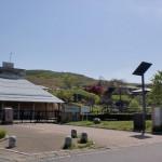 平尾台自然観察センターの画像