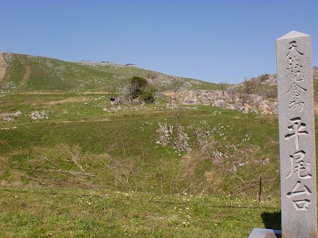 貫山の登山口 平尾台へのアクセス方法(中谷から乗合タクシー)